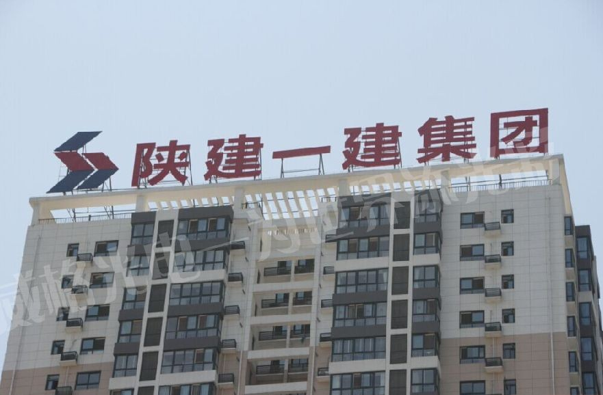 项目介绍 案例图片 【项目名称】:陕建一建集团 楼顶发光字 【应用